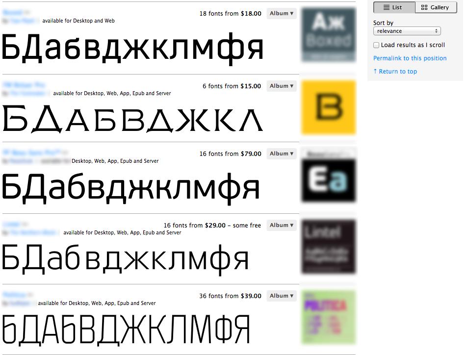 Распознавание русских шрифта по картинке