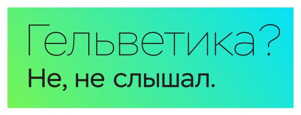 Stem-pix-3