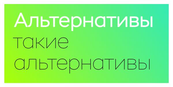 Stem-pix-5