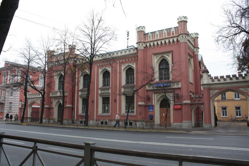 Сортировочный комплекс в Петергоф дробильно сортировочное оборудование в Тында