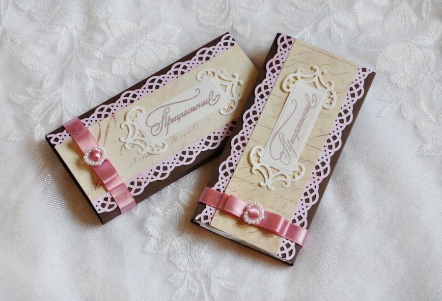 Шоколадные свадебные открытки, всего хорошего