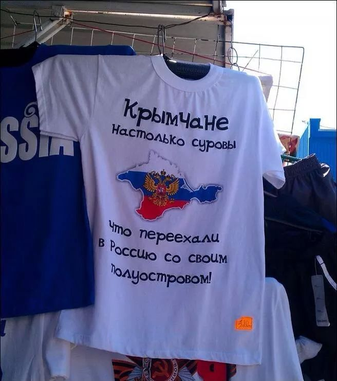 Крымчане