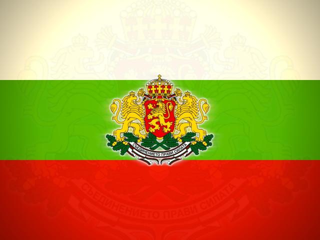 трехцветный флаг