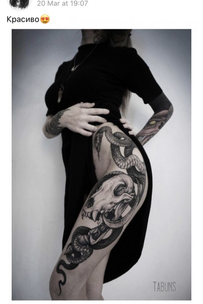 А вам нравятся татуировки?