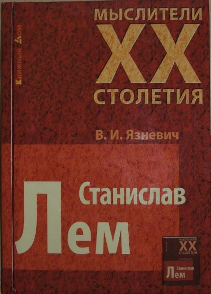 KM_book