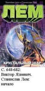 JW_rosyjski