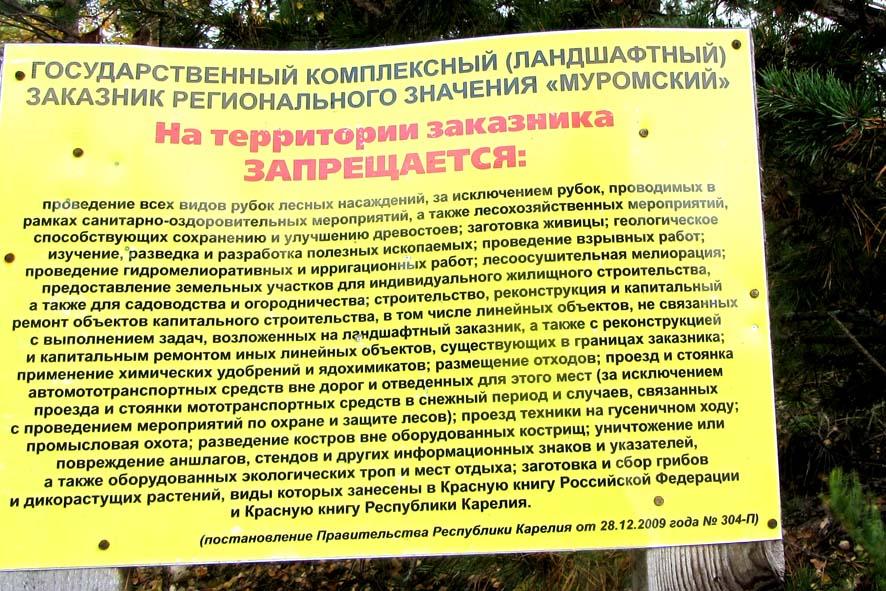плакат 2 А6нет