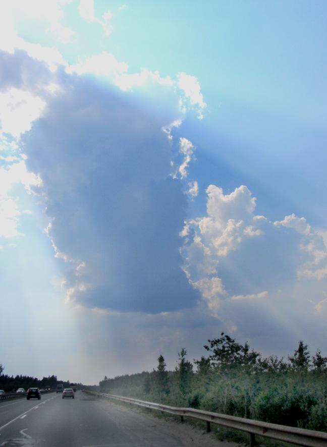 17 облако домой А6нет