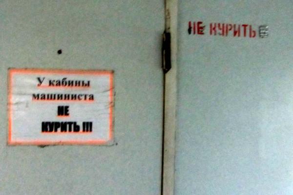 двери А6нет