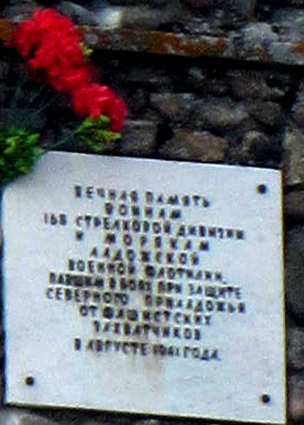 19 мемориал