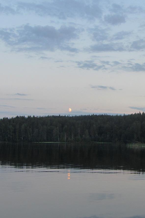луна А6нет