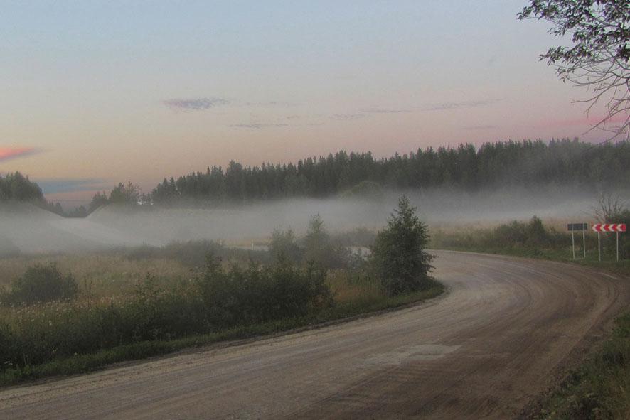 туман А6нет