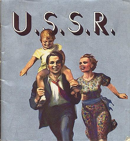 USSR ad