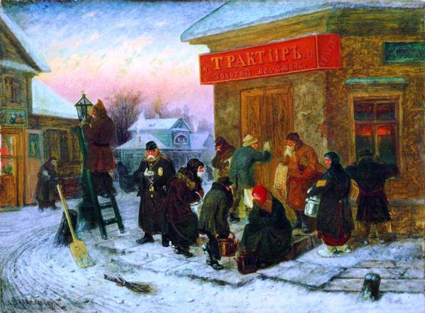 Соломаткин у трактира
