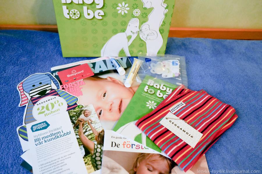 Оформите доставку заполнив заявку на сайте бесплатные подгузники newborn от nappyclub.