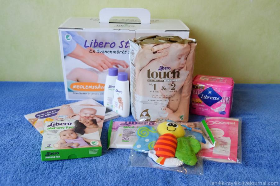babypaket gratis schweiz