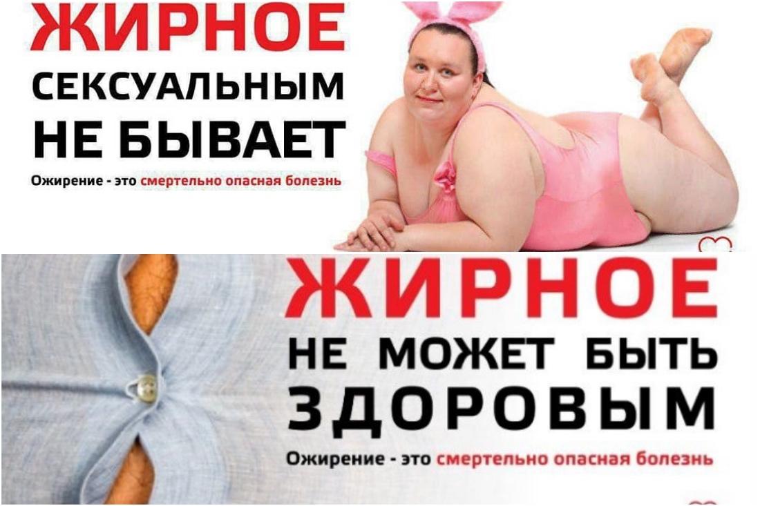 Смертельно опасный жир