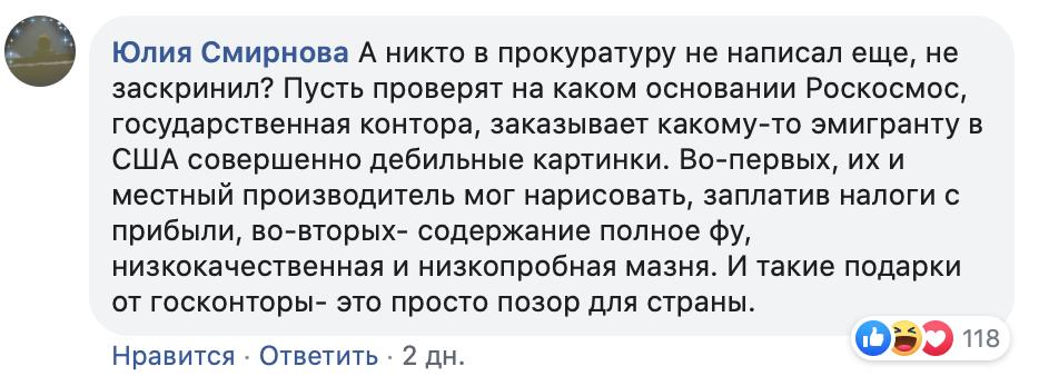 РадиКалки