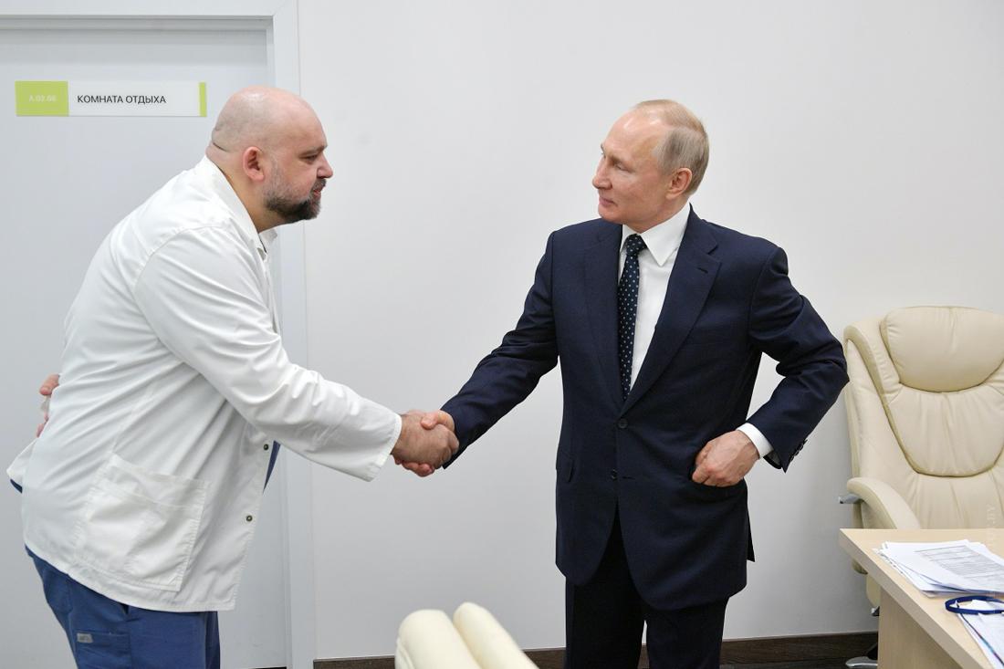Что сказал Путин?