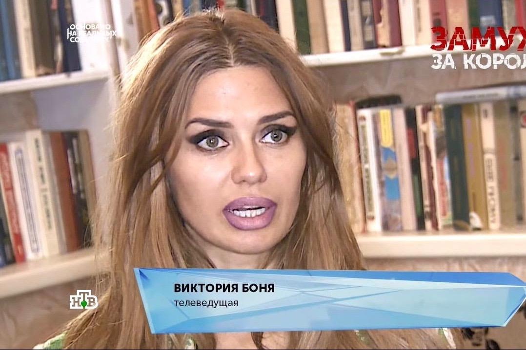 Ахиллесова пята Виктории Бони
