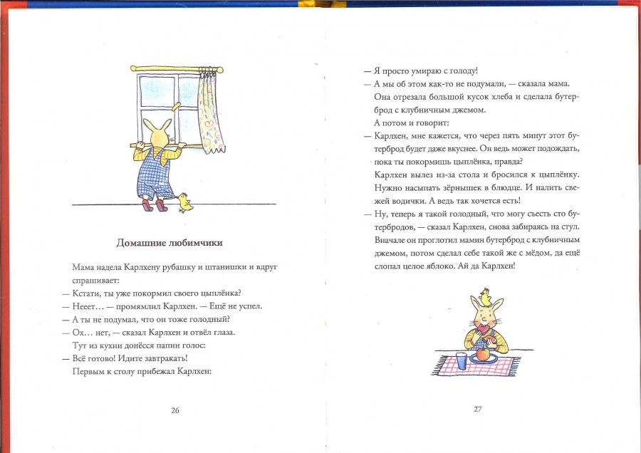 sergev_3-3-2016_8-59-03.13.jpg