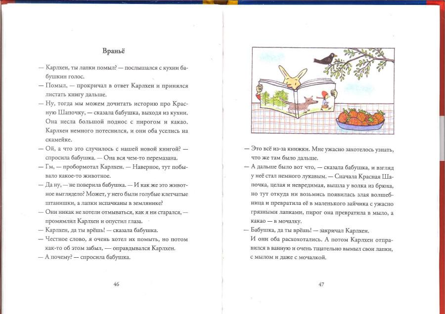 sergev_3-3-2016_8-59-03.10[1].jpg