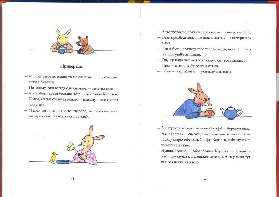 sergev_3-3-2016_8-59-03.9[2].jpg
