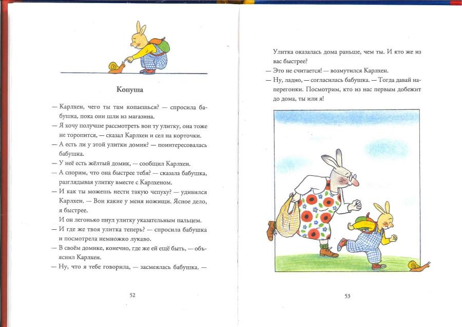 sergev_3-3-2016_8-59-03.4.jpg