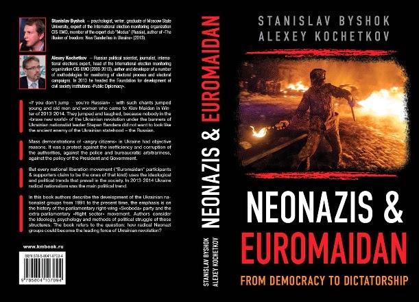 Neonazis & Euromaidan