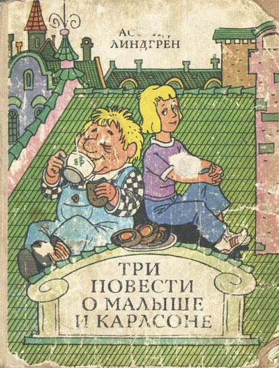 Мультик английский для малышей