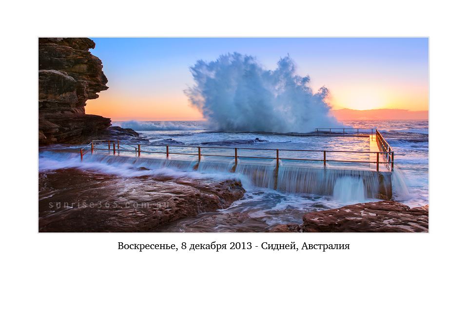 08122013_5-45_Curl_Curl_Sunrise_beach_ocean_Sydney_Northern_beaches_NSW_Australia_by_Pavel_Trotsenko_кг