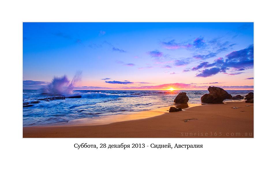 28122013_5-46_Turimetta_Sunrise_beach_ocean_Sydney_Northern_beaches_NSW_Australia_by_Lena_Postnova_ru