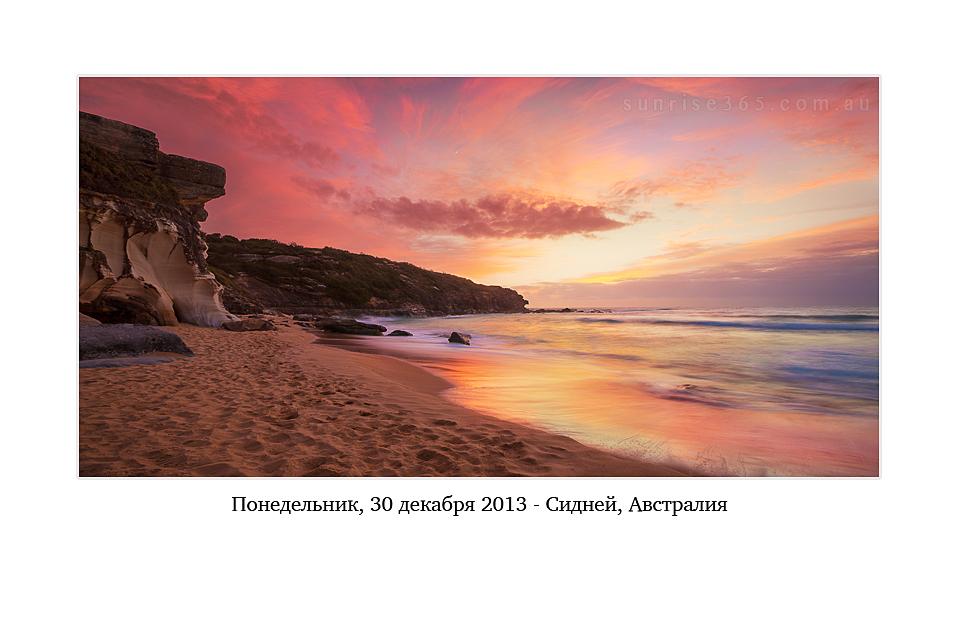 30122013_5-31_Curl_Curl_Sunrise_beach_ocean_Sydney_Northern_beaches_NSW_Australia_by_Lena_Postnova_ru