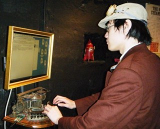Steampunk'd Computer Workstation (very cool!)