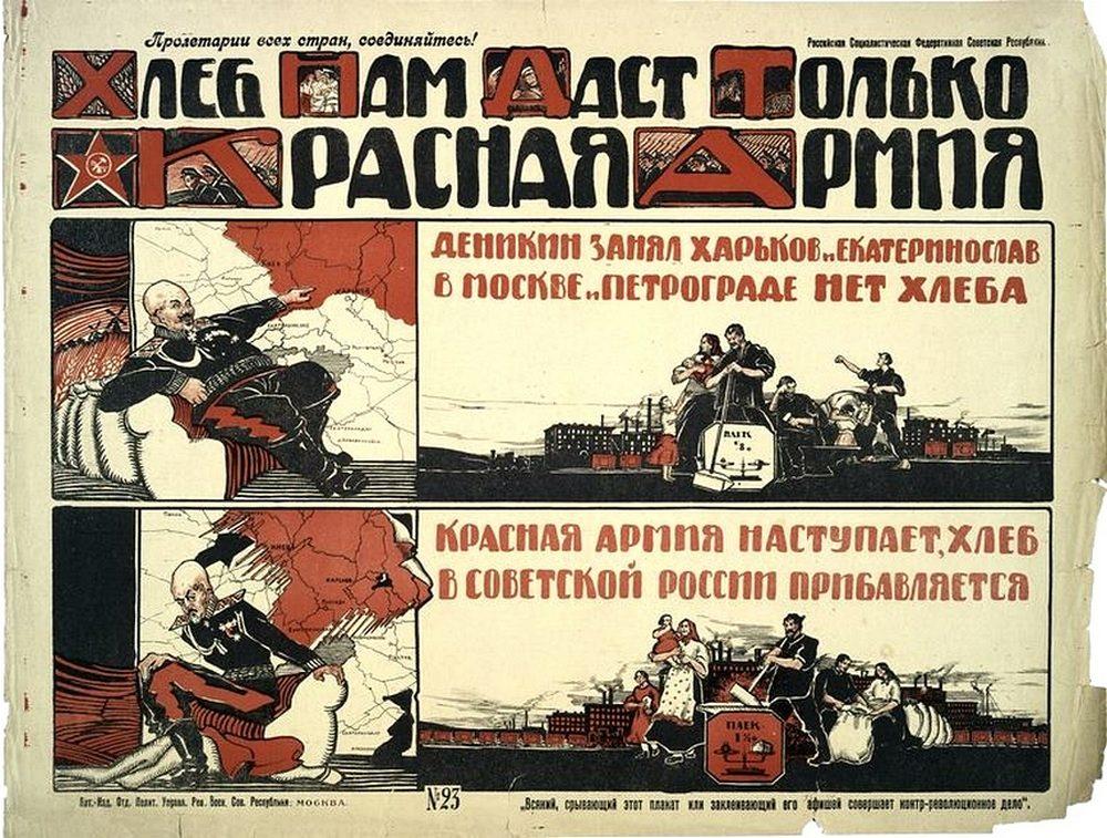 http://ic.pics.livejournal.com/lenaejik/47575709/149568/149568_original.jpg