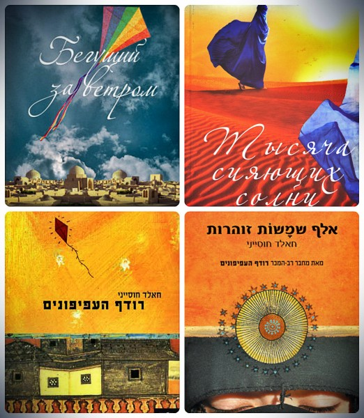Khaled-Hosseini-books