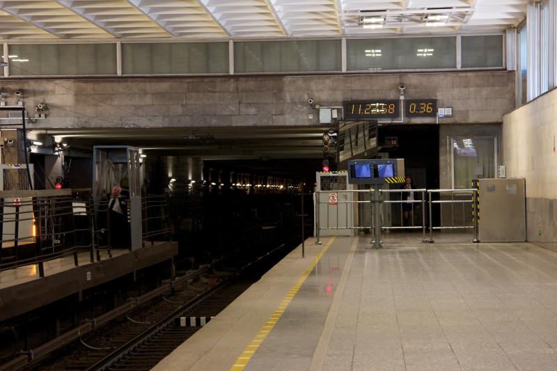 День, когда всё пошло не так. место, только, поэтому, совсем, метро, здесь, время, больше, чтобы, потому, посмотреть, когда, практически, потом, чтото, можно, сейчас, ехала, через, несколько