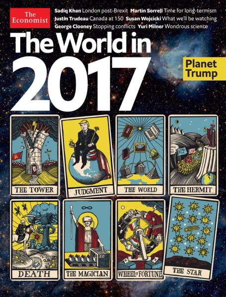 планета Трамп