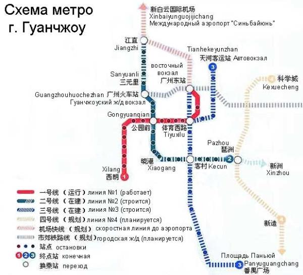 на схеме метро Гуанчжоу,