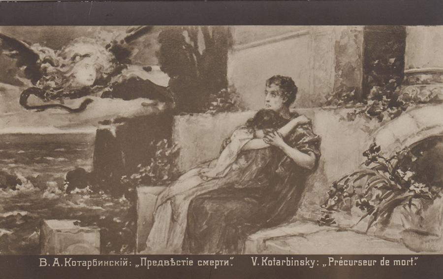 Kotarbinsky15