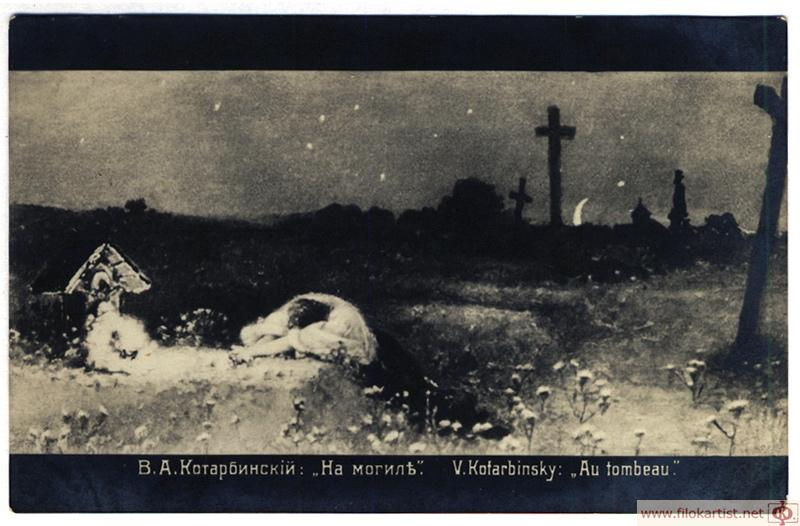 Kotarbinsky17