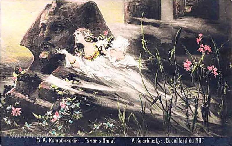 Kotarbinsky20