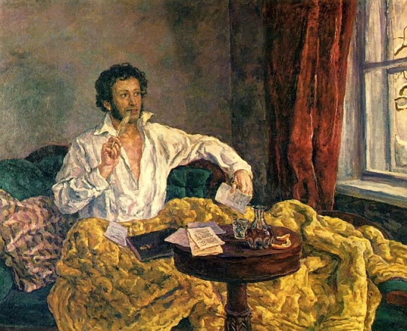 Михайловское. Признание Пушкина в любви к другу
