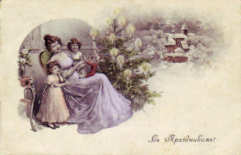 Поздравительные открытки конца 19 века, открытки днем рождения