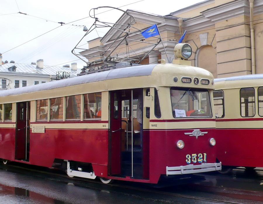 P1120030