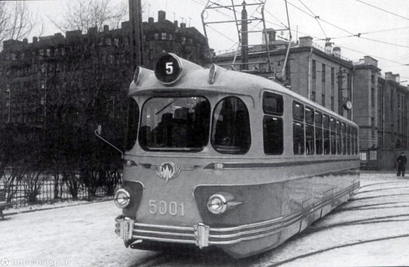 лм-57