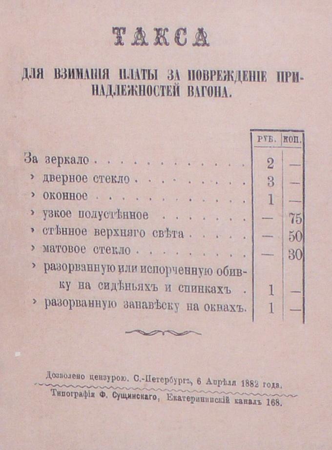 P1120673-1