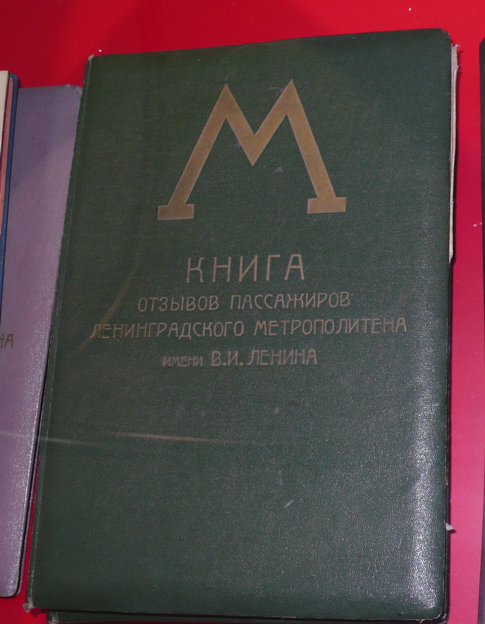 P1120697