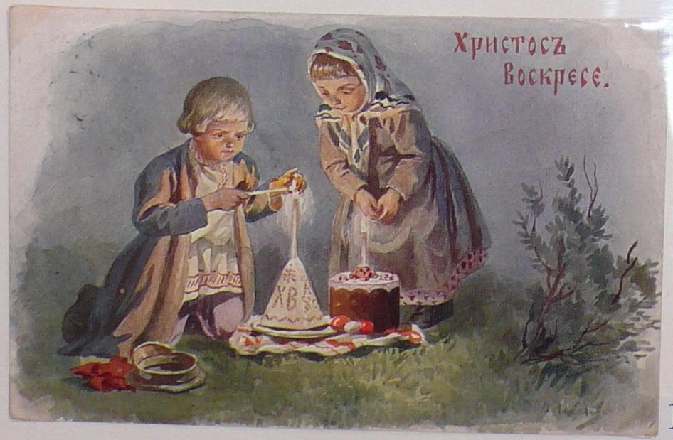 Картинки по запросу старинные пасÑальные картинки
