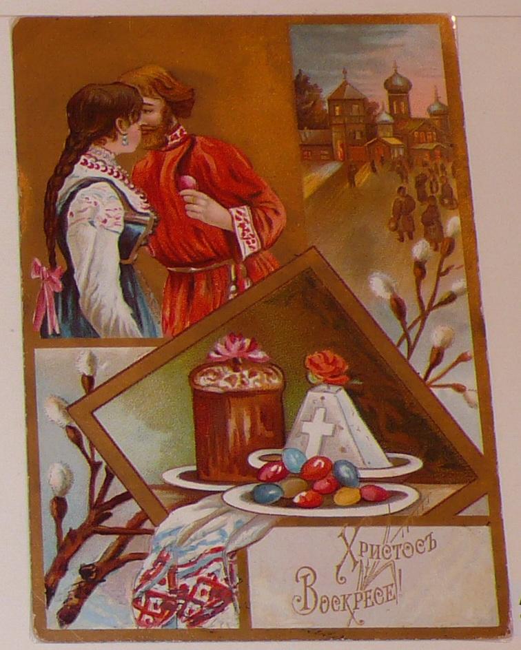 Картинки, русские пасхальные открытки